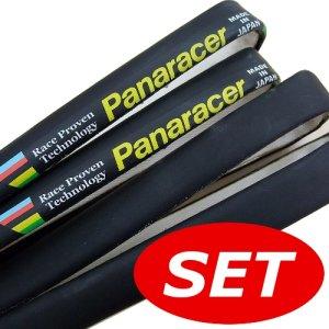 画像1: Panaracer Ultima Marathon Plus 1 セット(4本)