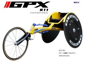 画像1: GPX R11